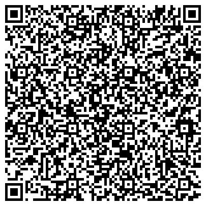 """QR-код с контактной информацией организации Профессиональная Фотостудия """"LightCube"""""""
