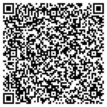 QR-код с контактной информацией организации АРКА, ресторан-бар