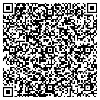 QR-код с контактной информацией организации Мобиком