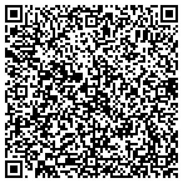 """QR-код с контактной информацией организации """"Олимпиец"""""""