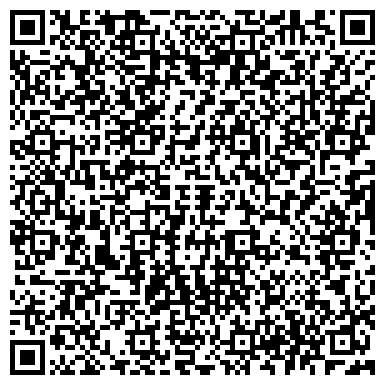 """QR-код с контактной информацией организации МБУ Спортивный центр """"Космос"""""""
