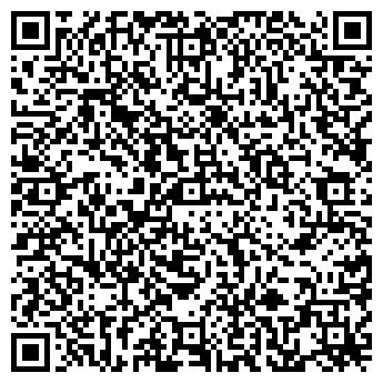 QR-код с контактной информацией организации Барклай-С
