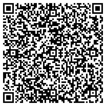 QR-код с контактной информацией организации 2-й корпус