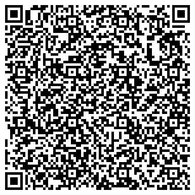 QR-код с контактной информацией организации Генеральное консульство Республики Таджикистан