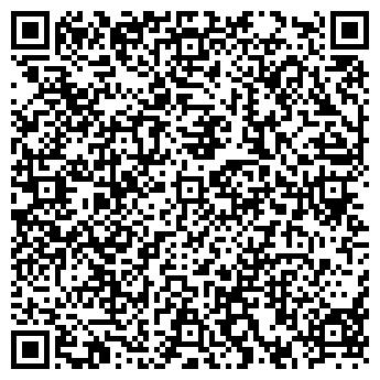 QR-код с контактной информацией организации ООО АРХ-КАРТОН