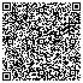 QR-код с контактной информацией организации ВИЖИОН ГРУПП