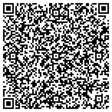 QR-код с контактной информацией организации Дедовский отдел ЗАГС