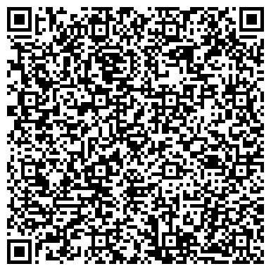 """QR-код с контактной информацией организации """"Центр госуслуг района Люблино"""""""