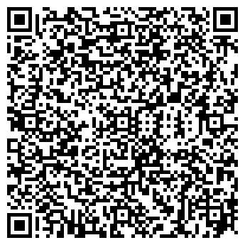"""QR-код с контактной информацией организации """"ЭрбЭ"""""""
