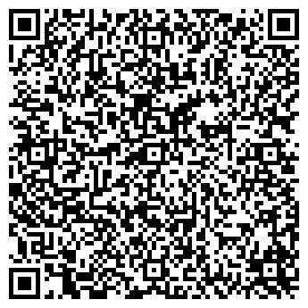 QR-код с контактной информацией организации ООО Тома