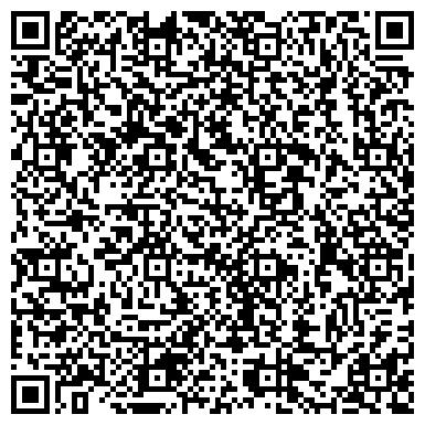 QR-код с контактной информацией организации ОДС, Инженерная служба района Братеево, №124