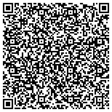 QR-код с контактной информацией организации ОДС, Инженерная служба района Братеево, №128
