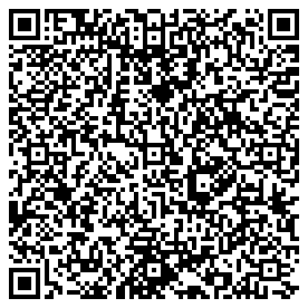 QR-код с контактной информацией организации Эстейт Сервис