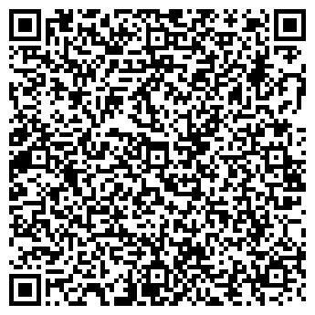 QR-код с контактной информацией организации Домовой 2002