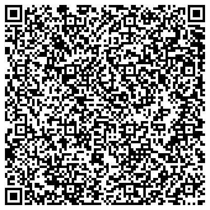 """QR-код с контактной информацией организации Интернет-магазин """"MY-shop.ru"""""""