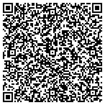 QR-код с контактной информацией организации Бош Бизнес