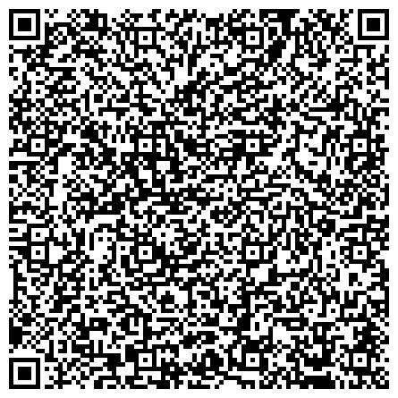 QR-код с контактной информацией организации Приход Непорочного Зачатия Пресвятой Девы Марии Римской-Католической Церкви в пос. Октябрьском