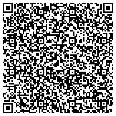 """QR-код с контактной информацией организации Медицинский центр """"Клиника МК"""""""
