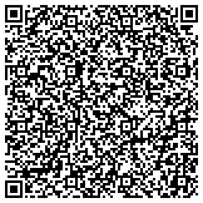 QR-код с контактной информацией организации Стоматологическая клиника «Вега»