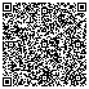QR-код с контактной информацией организации ДИНАМИТ