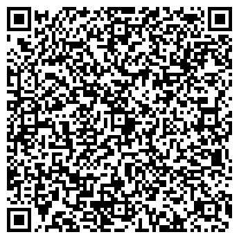 QR-код с контактной информацией организации Covily