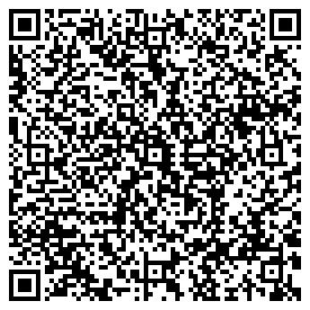 QR-код с контактной информацией организации КОСМЕЯ