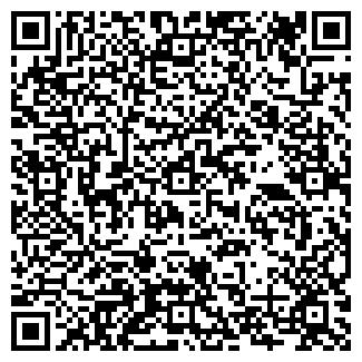 QR-код с контактной информацией организации ФАКЕЛ