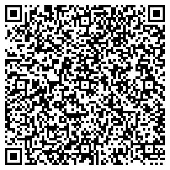 QR-код с контактной информацией организации ИП Иезбера Т.А.