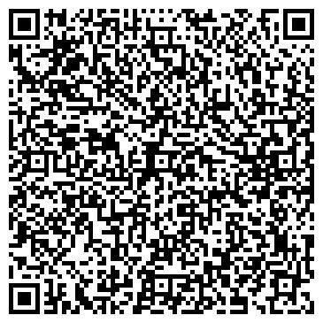 QR-код с контактной информацией организации ООО «Лазурит-Д»