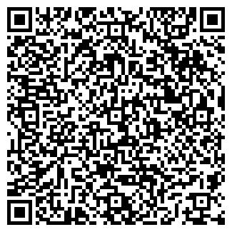 QR-код с контактной информацией организации ФОРТ-1