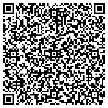 QR-код с контактной информацией организации ОБЪЕДИНЁННЫЕ ЮРИСТЫ