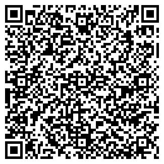 QR-код с контактной информацией организации ГУВД МО