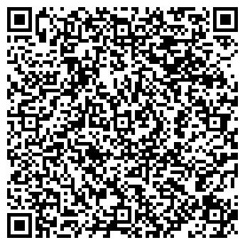"""QR-код с контактной информацией организации ЧП """"Narujka.kg"""""""