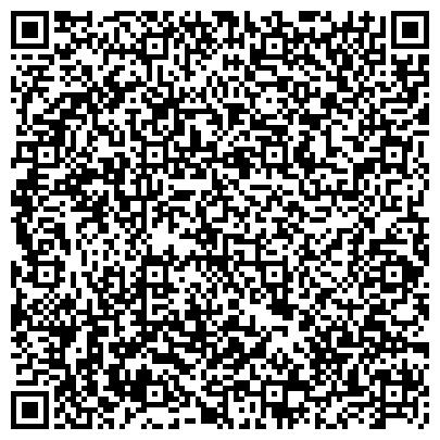 """QR-код с контактной информацией организации ООО Клининговая компания """"Комплекс"""""""