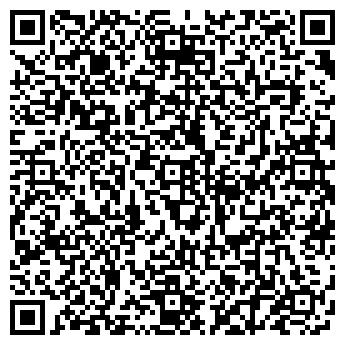"""QR-код с контактной информацией организации ОсОО """"EWEB.KG"""""""