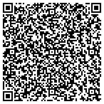 """QR-код с контактной информацией организации ООО """"Экспресс-ремонт"""""""