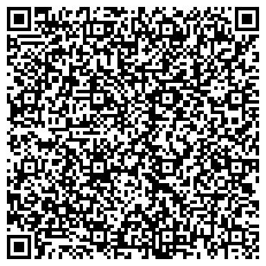 """QR-код с контактной информацией организации ООО Юридическая компания """"Юракс"""""""
