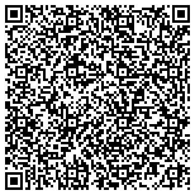 """QR-код с контактной информацией организации ООО """"МедЛидер"""""""