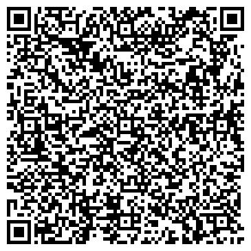 """QR-код с контактной информацией организации ООО """"Адвокат-лекс"""""""