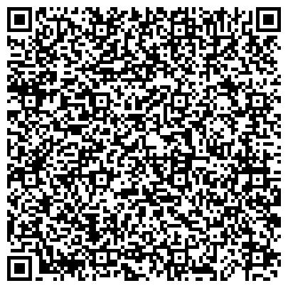 """QR-код с контактной информацией организации ТОО """"Most Media of Future"""" (""""Мост медиа оф фьюче"""")"""