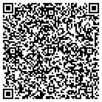 QR-код с контактной информацией организации ООО EL Studio