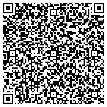 """QR-код с контактной информацией организации """"Пегасус Азия"""""""