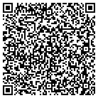 """QR-код с контактной информацией организации ООО """"Дион"""""""