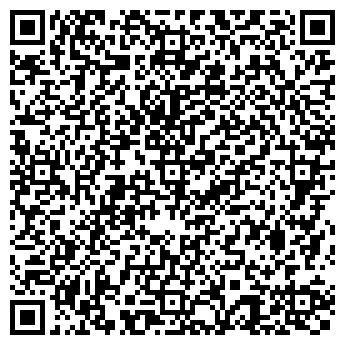 """QR-код с контактной информацией организации ОсОО """"M*MAXIMA"""""""
