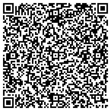 QR-код с контактной информацией организации ООО КОМПСНАБСЕРВИС