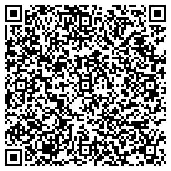 QR-код с контактной информацией организации ООО ГЕРМЕС ДЕНТ