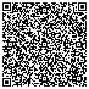 QR-код с контактной информацией организации ЦЕНТР МИГРАЦИОННОЙ ПОДДЕРЖКИ