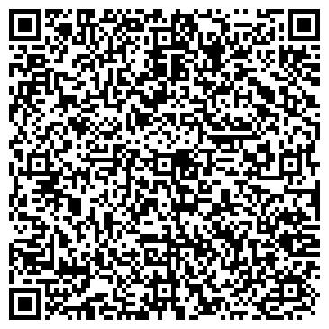 """QR-код с контактной информацией организации ООО """"Климат-Черноземье"""""""