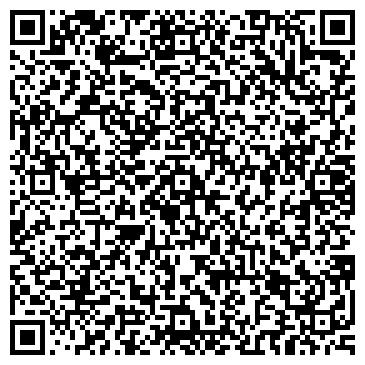 QR-код с контактной информацией организации ИП Вильданов