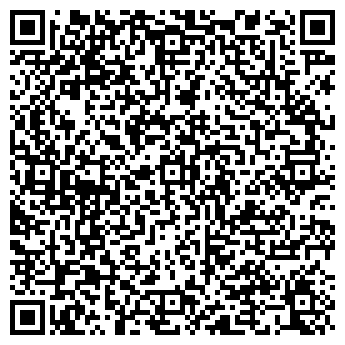 """QR-код с контактной информацией организации OOO «Возрождение» """"Grillux"""""""